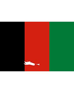 Fahne: Afghanistan