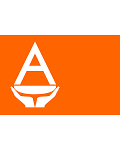 Fahne: Antarctica  Smith