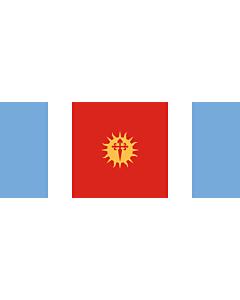 Fahne: Santiago del Estero (Provinz)