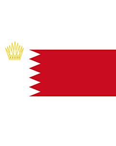Fahne: Royal Standard of Bahrain | Royal standard of Bahrain | العلم الملكي البحرين