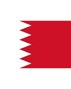 Fahne: Bahrain
