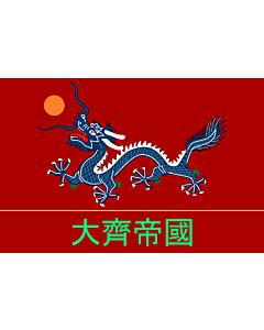 Fahne: China Qi Empire | Qi Empire in the future