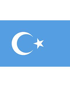 Fahne: Kokbayraq | Kokbayraq  flag | Turquestão Oriental | Turkestán Oriental | キョック・バイラック(Kök Bayraq)は、ウイグル人による東トルキスタン独立運動の象徴。 | Флаг Восточного Туркестана | شەرقىي تۈركىستان بايرىقى | دوْ تۈركىستان ٿِ | 东突厥斯坦旗 | 東突厥斯坦旗
