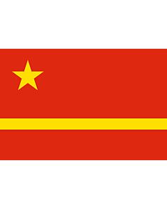 Fahne: Mao Zedong s proposal for the PRC | The  Yellow River  design of the Flag of the People s Republic of China originally preferred by Mao Zedong | Proposé pour la chine préféré par Mao Zedong | 中华人民共和国国旗的 黄河 早期设计,当时毛泽东最初选择。