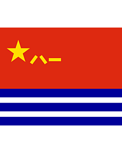 Fahne: Naval Ensign of the People s Republic of China