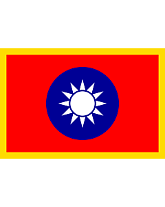 Fahne: Standard of the President of the Republic of China