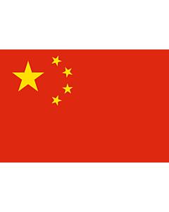 Fahne: China