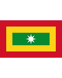 Fahne: Barranquilla | Barranquilla, Colombia