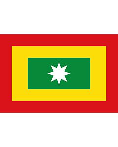 Fahne: Barranquilla  Atlántico | Ciudad de Barranquilla  Atlántico