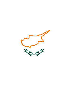 Fahne: Cyprus  1960 | A flag of Cyprus in 1960 | Chipre em 1960