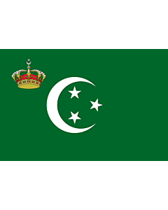 Fahne: Royal Standard of Egypt  on land | Royal Standard on land  of the Kingdom of Egypt
