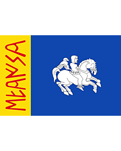 Fahne: Mara | Mara-Zaragoza-Spain | Mara-Zaragoza
