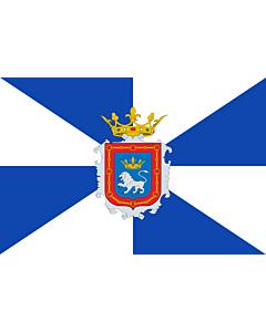 Fahne: Pamplona  antigua 3 | Ciudad de Pamplona  Navarra-España  hasta 1923