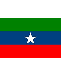 Fahne: Ogaden | Ogaden  Western Somalia , Ethiopia | Ogaden, regione dell'Etiopia