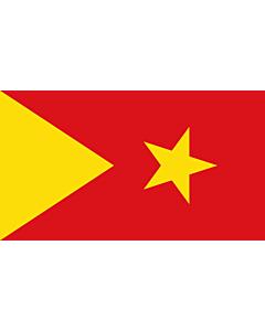 Fahne: Tigray Region | Regione di Tigrè