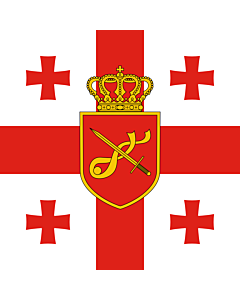 Fahne: Georgia. Standard of Minister of Defence
