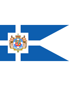 Fahne: Greek Royal Flag 1863 | The reported first Royal Standard of Greece, ca