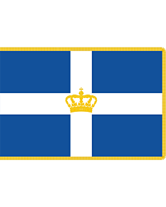 Fahne: Hellenic Royal Flag 1935 | State Flag of the Kingdom of Greece with gold fringing as used during the Glücksburg dynasty  1935-1970