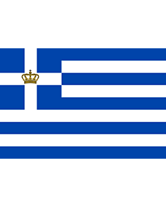 Fahne: Naval Ensign of the Kingdom of Greece