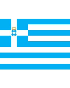 Fahne: Naval Ensign of the Kingdom of Greece 1833