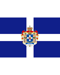 Fahne: Personal flag of King George I of Greece | Personal flag of King George of Greece