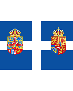 Fahne: Personal flag of Queen frederica of Greece | The Personal flag of Queen consort Frederica of Greece