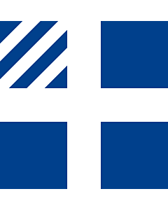 Fahne: Naval rank flag of the Prime Minister of Greece