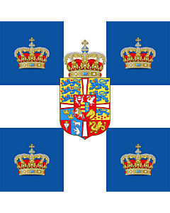 Fahne: Royal Standard of the Kingdom of Greece  1936-1967 | Royal Standard of the Kingdom of Greece