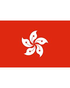 Fahne: Hongkong