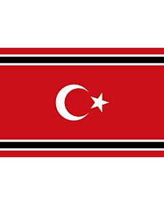 Fahne: Free Aceh Movement | Movimiento Aceh Libre | Movimento Aceh Livre | Geurakan Acèh Meurdèka | Gerakan Aceh Merdeka