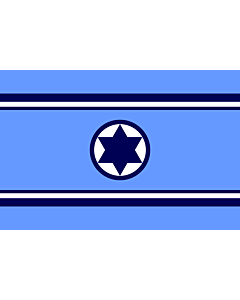 Fahne: Israeli Air Force
