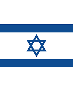 Fahne: Israel  Yale Blue | Israeli flag with the yale blue shade of blue