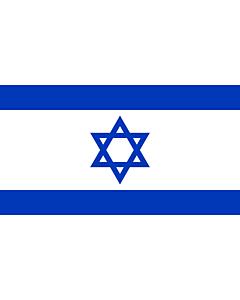 Fahne: Israel