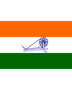 Fahne: 1931 Flag of India | Adopted by the Indian National Congress in 1931. First hoisted on 1931-10-31