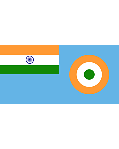 Fahne: Ensign of the Indian Air Force