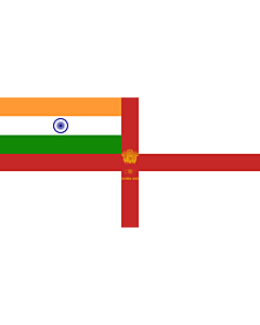 Fahne: Naval Ensign of India