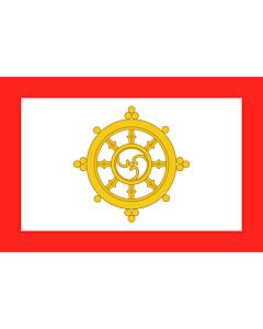 Fahne: Sikkim monarchy