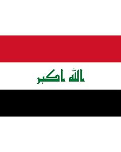 Fahne: Irak