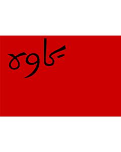 Fahne: Persian Socialist Soviet Republic | Persian Socialist Soviet Republic  1920-1921  - colours and 2 3 dimensions based on template at FOTW | پرچم جمهوری سوسیالیستی ایران