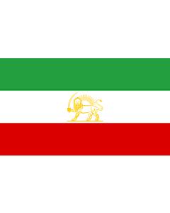 Fahne: State Iran 1964-1980 alternate
