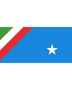 Fahne: Italian Partisan Republic of Ossola | Italian Partisan Republic of Ossola  Domodossola | Repubblica dell'Ossola, 1944