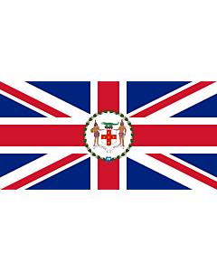 Fahne: Governor of Jamaica  1906–1957 | Governor of Jamaica between 1906 - April 8, 1957