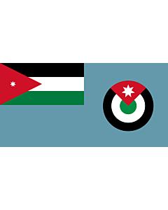 Fahne: Royal Jordan Air Force Ensign
