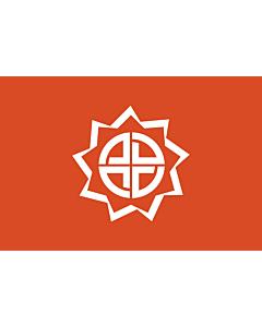 Fahne: Fukushima