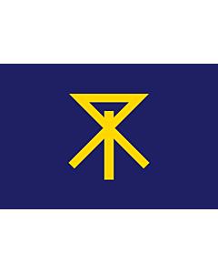 Fahne: Ōsaka