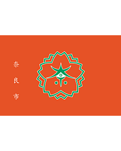 Fahne: Nara