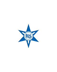 Fahne: Wakayama