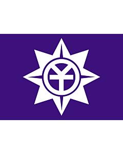 Fahne: Okayama
