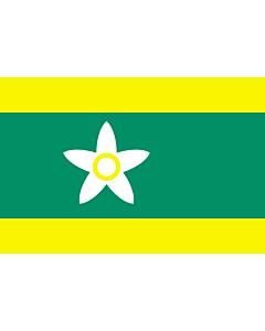 Fahne: Präfektur Ehime