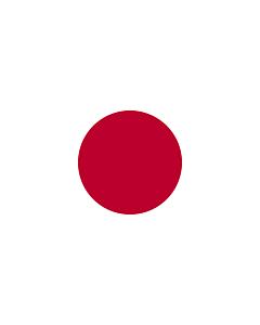 Fahne: Japan
